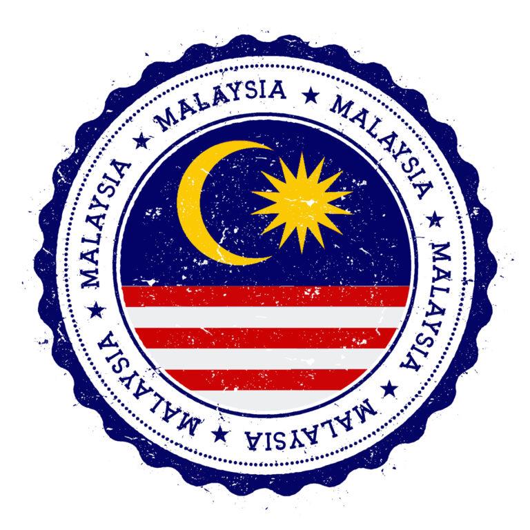 マレーシアで特定の人物や団体と会うケース